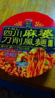 免運!日本熱賣好吃麻婆豆腐風泡麵