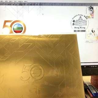 TVB 紀念郵票BoxSet