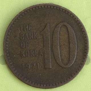 South Korea 10 won coin 1971