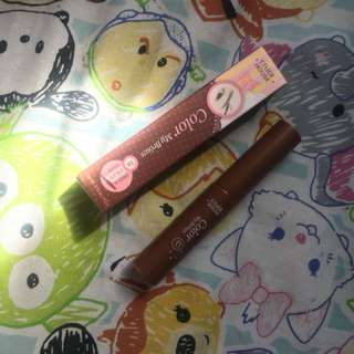 New Color My Brows Etude House 03