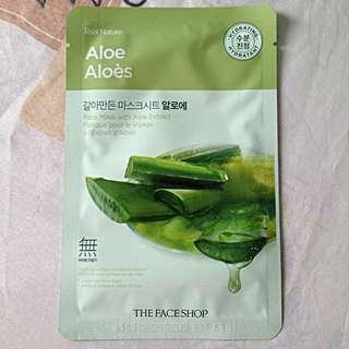 [sale] Real Nature Aloe Vera Face Mask