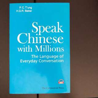 Speak Chinese with millions