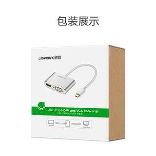 綠聯 Type-c 轉 HDMI+VGA 投影儀轉換器頭 (適用usb-c, 蘋果筆記本 Apple macbook)