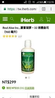 🚚 Real Aloe Gel 可食用蘆薈膠:美國買回 還有2/3, 到2019/6