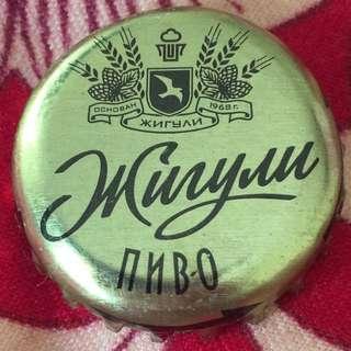 Zhiguli Beer Cap from Kazakhstan