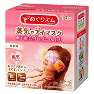 Eye mask 14 pieces Meg rhythm hot with circulation steam