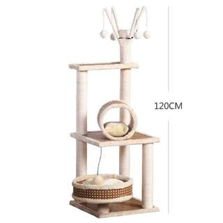 Cat Scratching Pole with vine mat