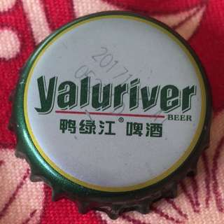 Yaluriver Beer Cap from Dangdong