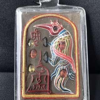 Kruba Baeng Salika Amulet