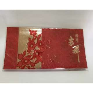 [Raiffeisen 吉祥] Ang bao / Ang Pow / Red Packets / Hong bao