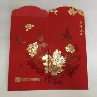 [BNP 富贵花开] Ang bao / Ang Pow / Red Packets / Hong bao