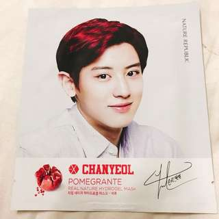 EXO NR Face Mask - Chanyeol