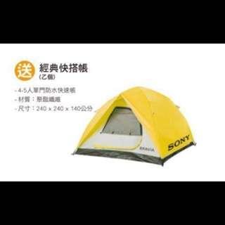 家庭用快速帳篷⛺️