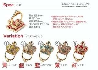 手機座 電話座 支架 手機指環 座檯支架 手機環 皇冠 鑽石戒指 可用在 iPhoneX 8 7 華為 LG V30