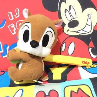 Chip Plush Hammer