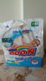 50 pc goon diapers (small) for sale