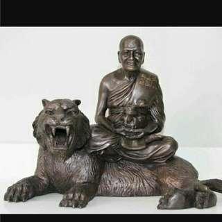 Luang Phor Pern Sitting On Tiger Wat Bangphra Bucha
