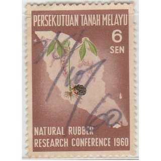 MALAYA 1960 Natural Rubber Research Conference 6c used SG #17 (A) (0030)