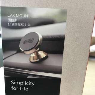 Magnetic Car Handphone Mount