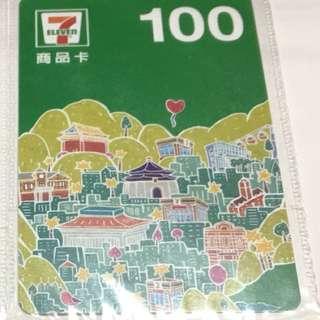 🚚 711商品卡100元