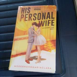 His personal wife (HPS BK 2)