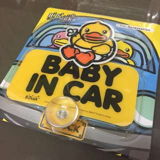 B. Duck Baby In Car