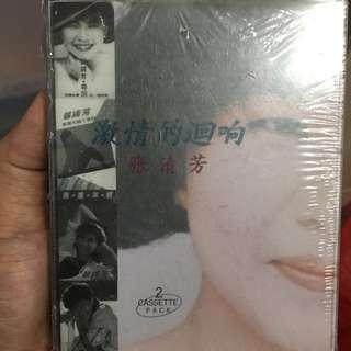 Still Sealed - 2 Zhang Qing fang cassette tape