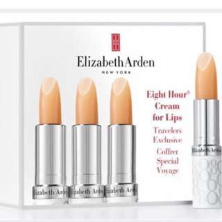 Elizabeth Arden Eight Hour Cream For Lips SPF 15
