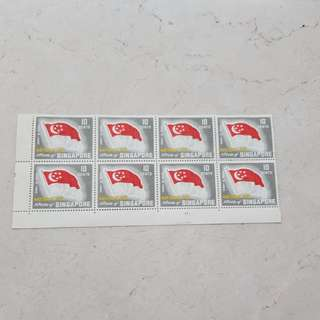 Singapore 1960 National Day stamps