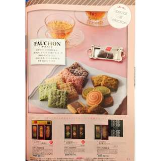FAUCHON Paris 禮盒 - no.811