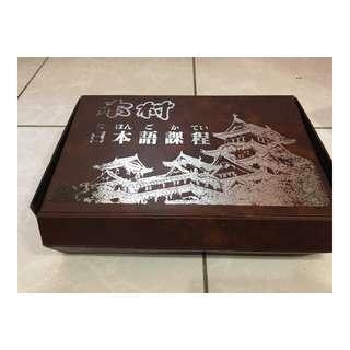 🚚 木村 日本語 (日本教學)卡帶