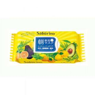 Saborino morning mask