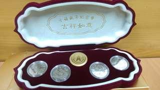 千禧年紀念幣