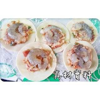 媽咪'蝦仁'手工水餃~ 新鮮蝦仁 +純黑豬肉 真材實料 ~不添加任何防腐劑喲!如圖唷~ 真心不騙 ~讓你吃到整隻蝦蝦~