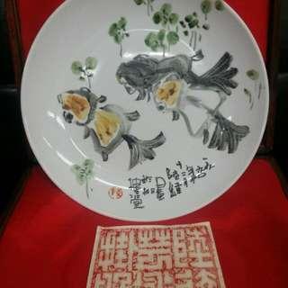 当代藝術 中国名家瓷繪盤~(悠游)陸達1990年