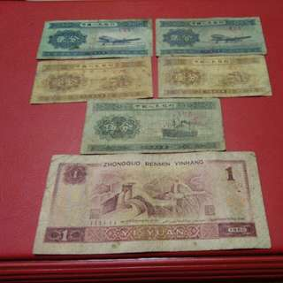 Old Money Negara China