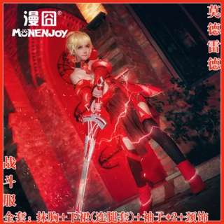 FGO/ Fate Grand Order Saber of red/Modred Cosplay [PO]