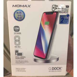 MOMAX Q.Dock2 無線快速座台充電器 (UD5) 銀色 iPhone X,iPhone 8,S8,Note 8