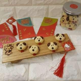 Traditional shortbread cookies