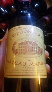 法國美國頂級紅酒三枝合售特價