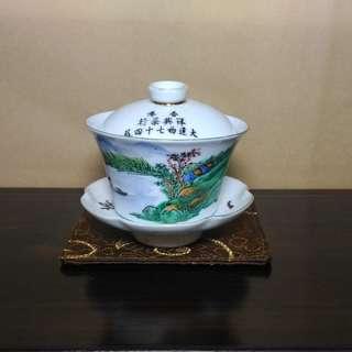 香港祥興茶行  老蓋杯