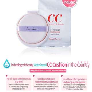 Banila Co Radiant CC Cushion