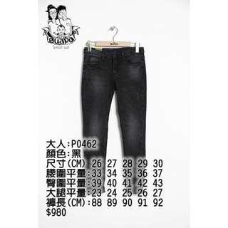 🚚 轉賣 guapa 墨色內磨毛顯瘦牛仔褲 尺寸29''