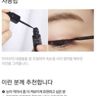 🚚 經典眼線液
