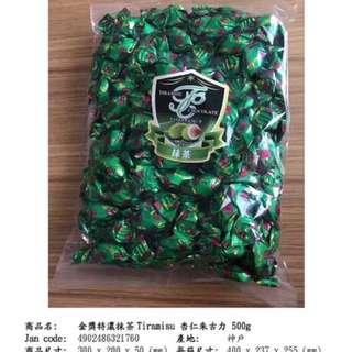 日本Yuka Tiramisu杏仁巧克力(原祖味,抺茶味,草莓味,咖啡味)
