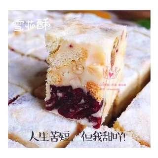 手工雪花酥(健康零食)