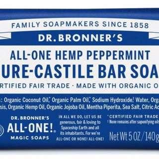 🚚 美國代購-Dr. Bronner's布朗博士純天然有機肥皂
