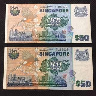 Singapore 1976 Bird $50 banknotes (2pc)