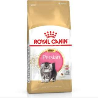 Royal Canin Kitten Persian 2KG ( PRE ORDER )