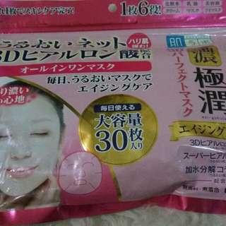 Hadalabo 3D Perfect Mask Ori Jepang